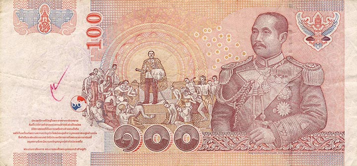 Chualalongkorn Day commemorated on the reverse of 100 Baht note