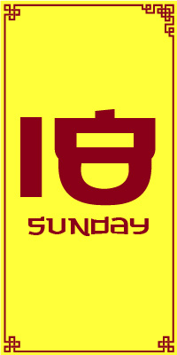 Sunday 18th