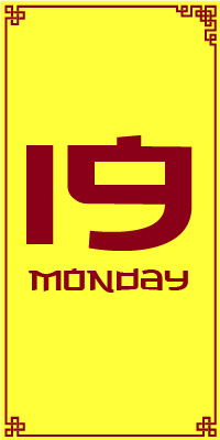 Monday 19th