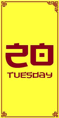 Tuesday 20th
