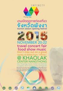Phang Nga Opening Festival @ Khao Lak