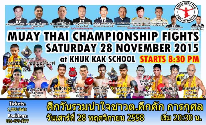 Rawai Muay Thai