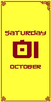 Saturday 1st October