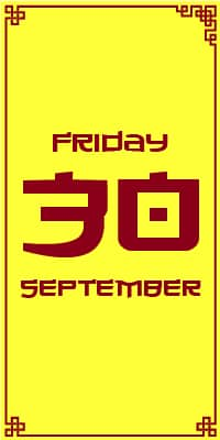 Friday 30th September