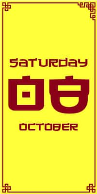 Saturday 8th October
