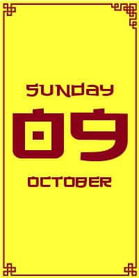 Sunday 9th October